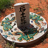 Broome Chinese Cemetery