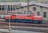 OBB 1020-008 Innsbruck 12 October 1987