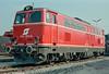 OBB 2143-074  'Austria 150' Wien Nord