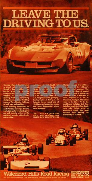 1982 WHRRI Poster