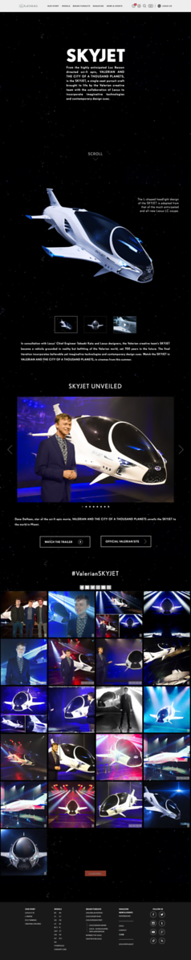 //www.lexus-int.com/news/lexus-skyjet/first-look/