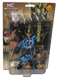 "Jushin ""Thunder"" Liger Autographed HAO Japanese Figure (Black Gear Version)"