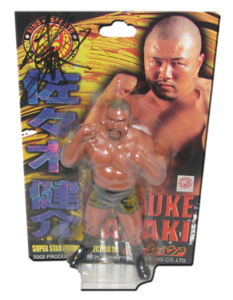 Kensuke Sasaki Autographed NJPW AJPW CMLL NOAH Japanese Wrestling Figure