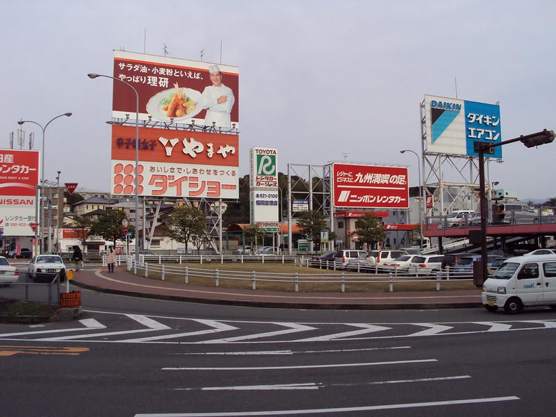 Narita airport, Tokyo.