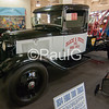 1934 Ford Model 46 V-8 Tow Truck