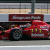 race car -