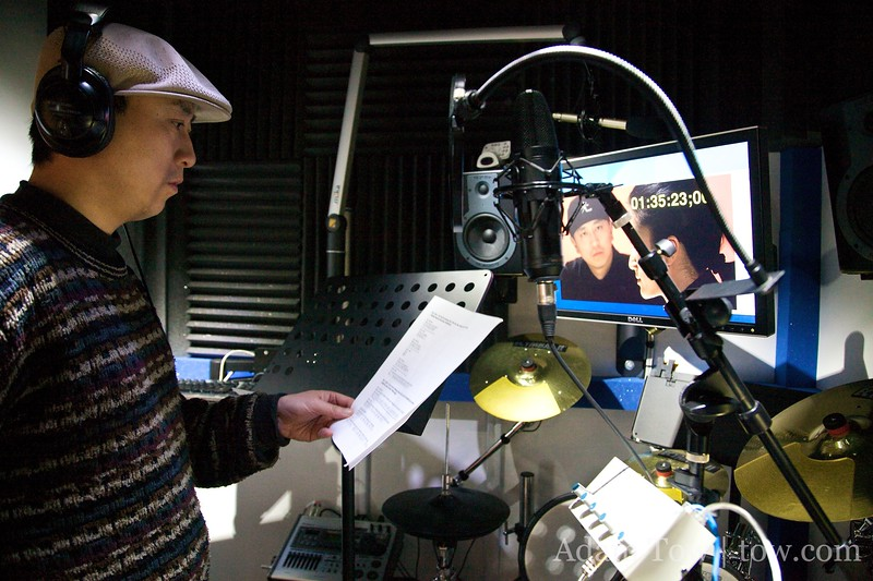 Preston gets ready to ADR his lines from Autumn Gem.