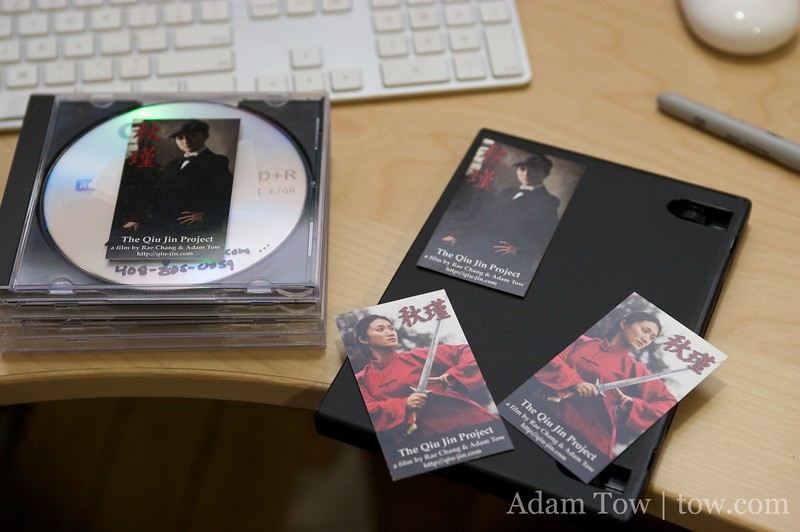 Screener DVD copies of Autumn Gem.