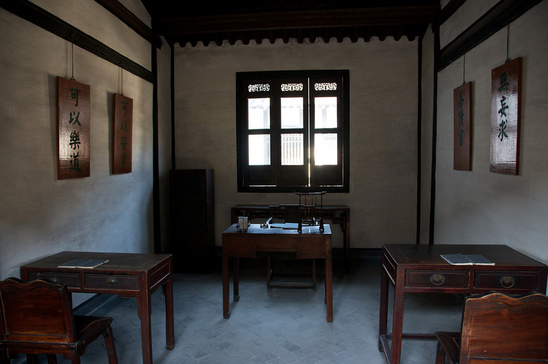 This is Qiu Jin's study room when she was growing up in Shaoxing.