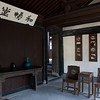 This is Qiu Jin's family's living room.