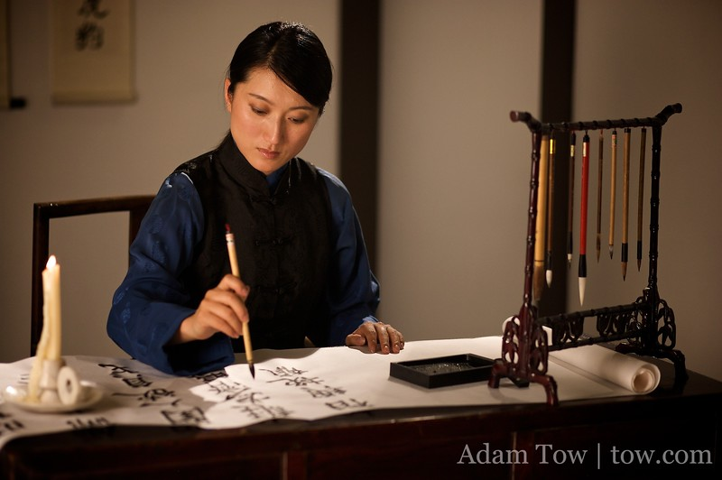 Qiu Jin writing calligraphy