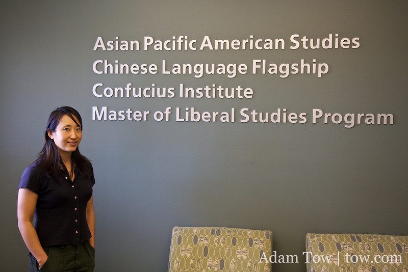 Rae inside Wilson Hall where the Asian Pacific American Studies, Chinese Language Flagship, Confucius Institute and Master of Liberal Studies Program resides.