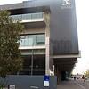 Sidney Myer Asia Centre.