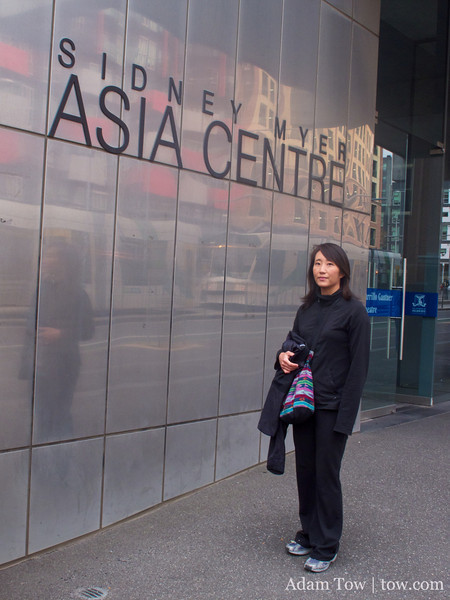 Rae outside the Sidney Myer Asia Centre.