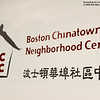 Boston Chinatown Neighborhood Center. Photo Credit: Anh Dao Kolbe