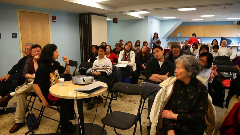 Audience reaction and debate during the Boston Chinatown Neighborhood Center screening of Autumn Gem.