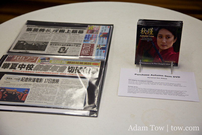Press clippings and DVDs for sale.