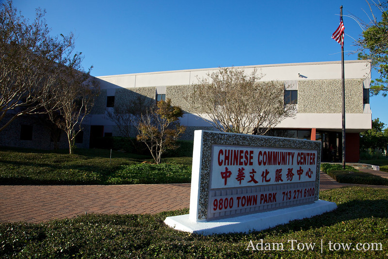Outside the 6-acre Chinese Community Center compound in Houston, Texas.