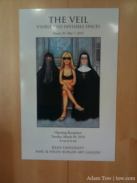 We went to The Veil art exhibit at Kean University.