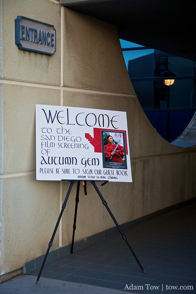 Welcome to the screening at Miramar College.