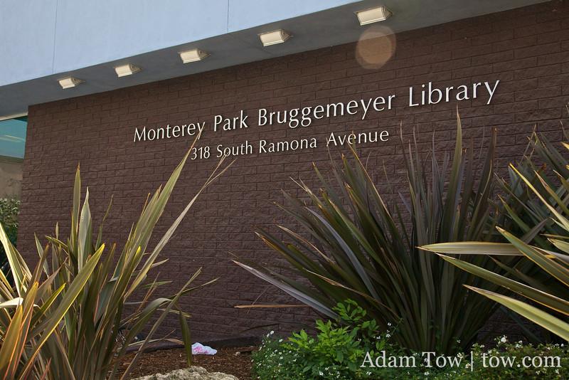 The Monterey Park Public Library.
