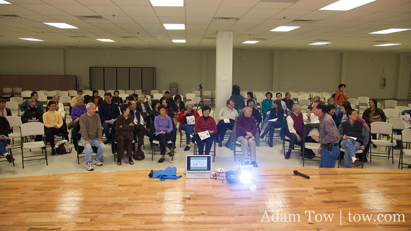 The assembled guests at the New Jersey screening of Autumn Gem.