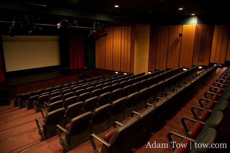 An empty Kaleide Theatre.