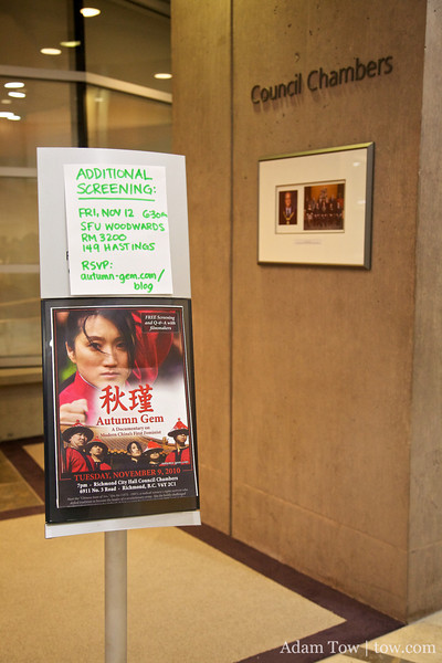 There's another screening of Autumn Gem at Simon Fraser University on Friday, November 12, 2010.