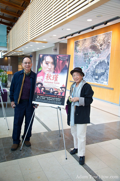 Adam's parents next to the Autumn Gem screening poster in the Richmond City Hall.