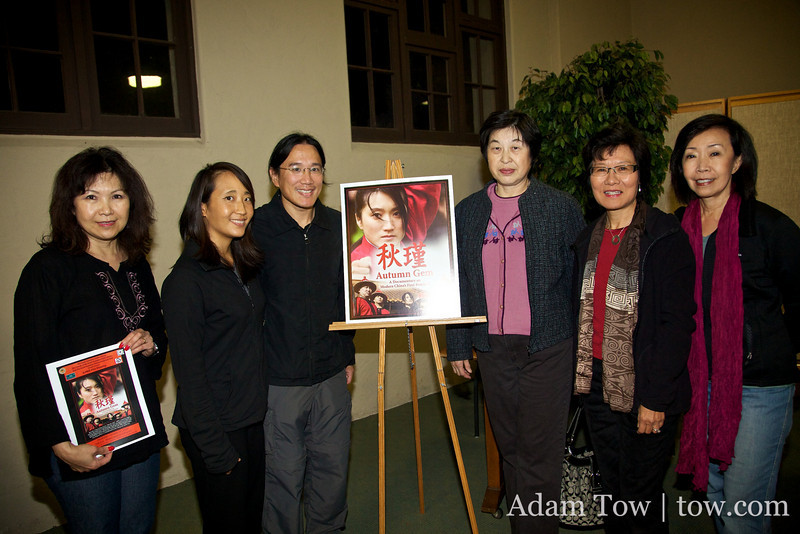 With members from the South Pasadena Chinese-American Club.
