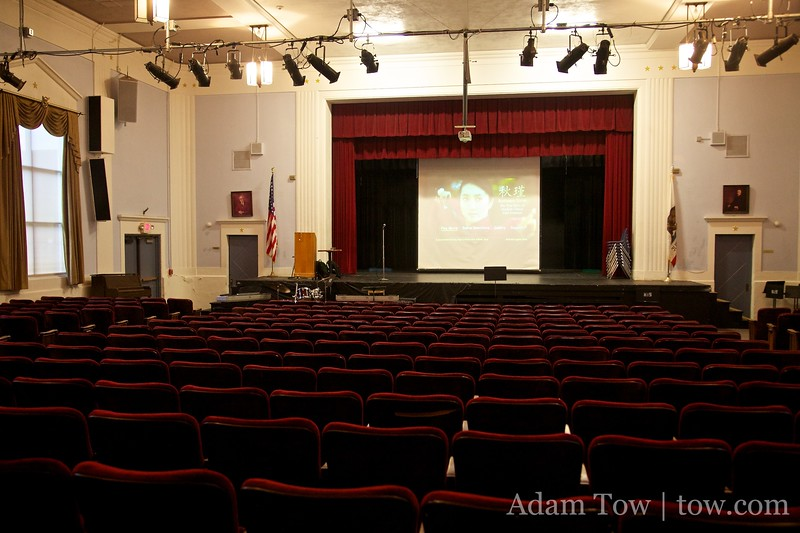 Inside the Kenneth F. White Auditorium in San Marino for our Autumn Gem screening.