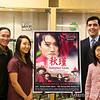 With Ann Lau and Dana.