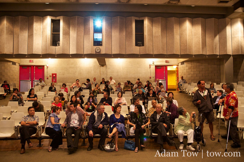 The crowd at the University of Hawaii at Manoa screening of Autumn Gem.