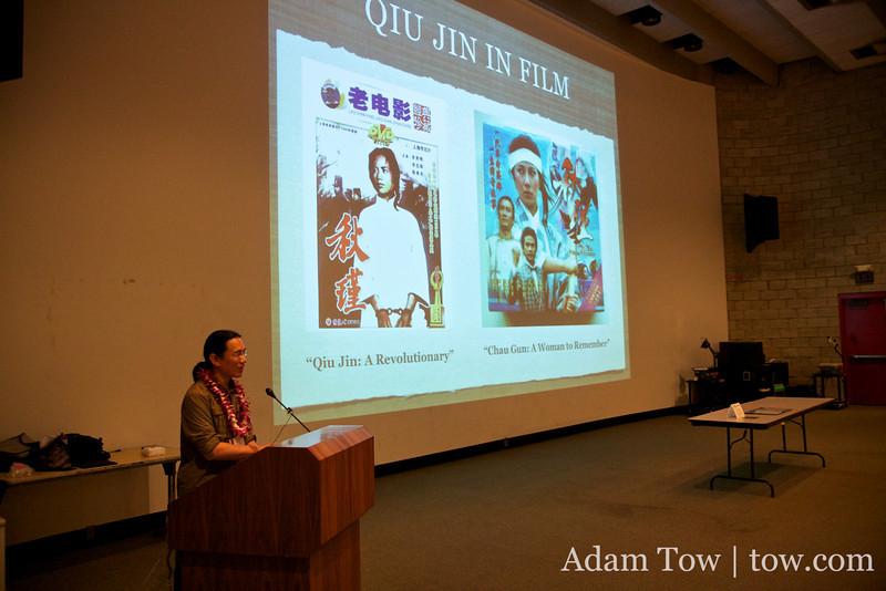 Adam talks about the background behind Autumn Gem.