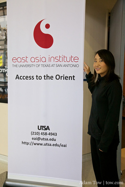 The East Asia Institute was the sponsor of the Autumn Gem screening at the University of Texas at San Antonio.