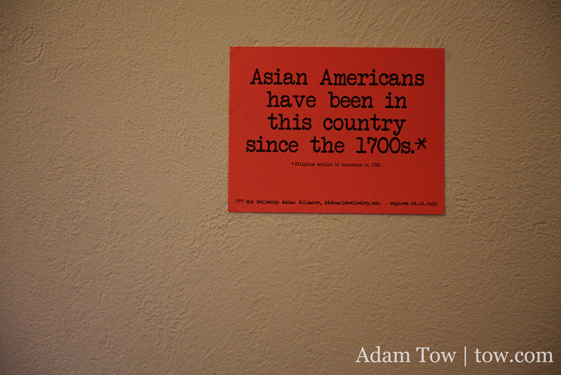 Asian-American poster/flyers.