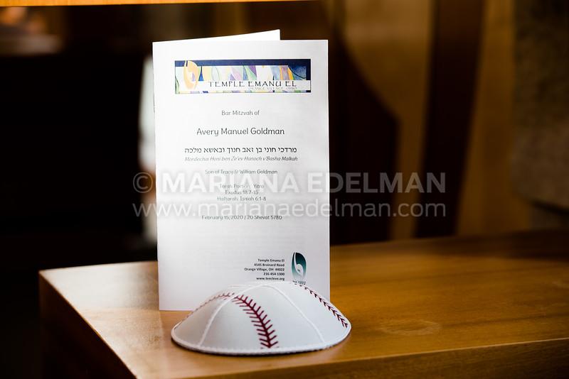 Mariana_Edelman_Photography_Cleveland_Bar_Mitzvah_Goldman-_0012