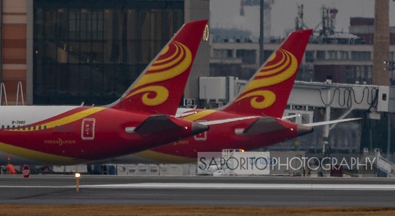 Hainan 787-9