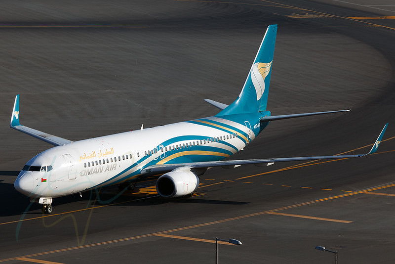WY603 (A4O-BR) is seen here taxing to the gate after her arrival from MCT.