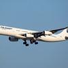 Iran Aseman Airlines IRC6642 IKA-DXB EP-APA (Ex. G-VHOL).