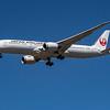 Japan Airlines - Boeing 787-9 Dreamliner (JA868J) - Heathrow Airport (July 2020)
