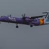 Flybe - De Havilland Canada Dash 8-400 (G-JEDU) - Edinburgh Airport (February 2020)