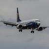 Ryanair (Dreamliner Livery) - Boeing 737-8AS (EI-DCL) - Edinburgh Airport (March 2020)