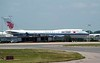 Air China Boeing 747-400 B-2447, Heathrow airport, Tues 17 June 2014 - 1303.  Photographed from inside terminal 4.