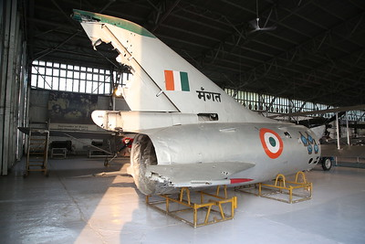 Tail portion of an Indian AF Sukhoi Su-7 damaged by Pakistani Anti-Aircraft fire during the 1971 Indo-Pak conflict - 06/12/18.