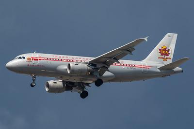 Air Canada A319-100 (C-FZUH)-2