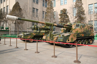 Modern Chinese PLZ-05 155mm Self-propelled Howitzer outside the Military Museum - 20/01/18.