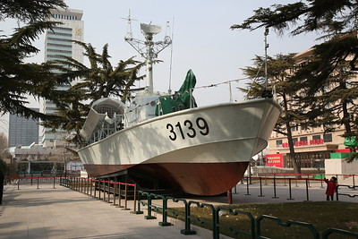 Chinese Heku Class 024 Missile Boat, 3139, outside the Military Museum - 20/01/18.