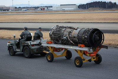 Jet engine out of an F-4, presumably removed for maintenance - 13/02/19