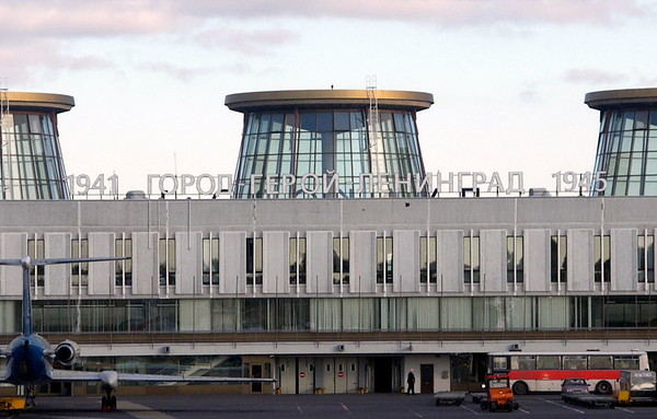 Pulkovo Airport terminal, 1 October 2004.  The text proclaims 'Leningrad Hero City 1941 - 1945' to commemorate the city''s suffering in the Second World War when thousands died.